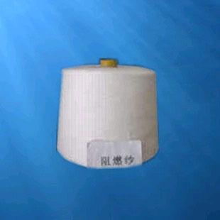潍坊丰达纺织有限公司供应服装辅料纱线