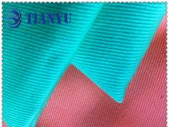 新工装面料厂家哪家好?河南省天宇服装进出口有限公司公司