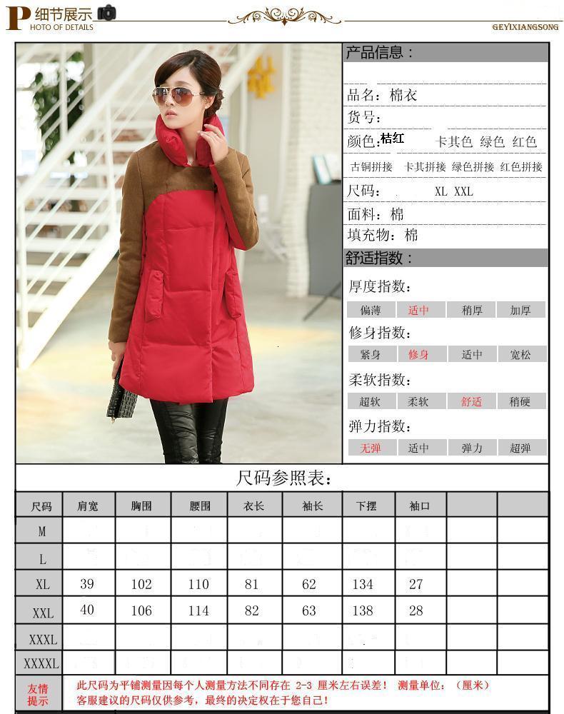 年底处理货源低价处理批发男女装货源低价处理几元时尚款式毛衣低价处理批发