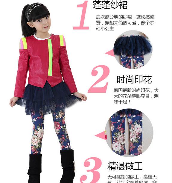 仔仔衣吧 兒童服裝廠家直銷 童裝生產廠家批發定做兒童內衣