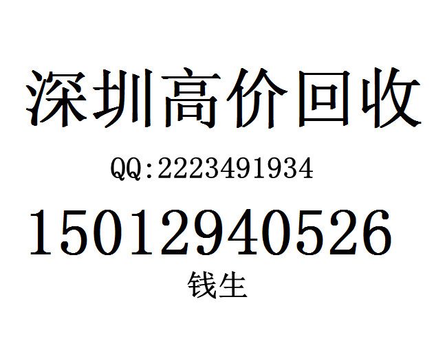深圳回收童装 求购童装 收购库存服装