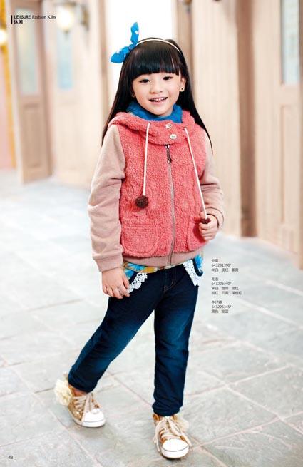 运动型休闲女童秋装三色外套