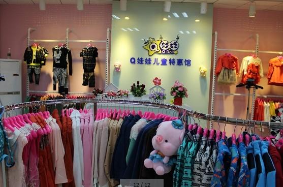 Q娃娃童装:立足品质童装,关注孩子健康成长