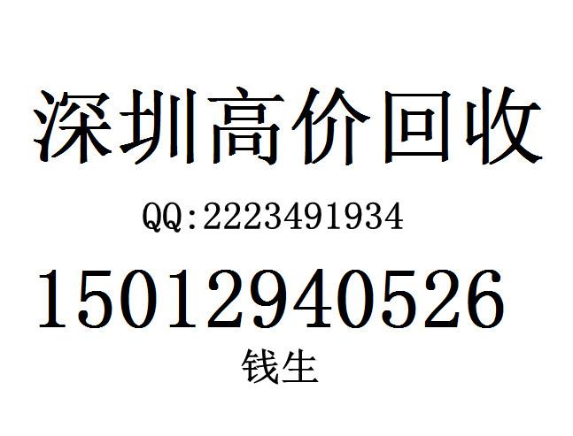 深圳長期回收服裝