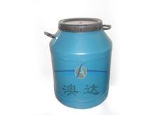 青海油性反毛皮增艷劑澳達化工新品廠家直銷
