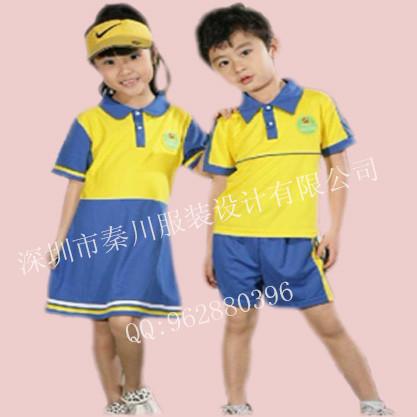 幼儿园校服2365