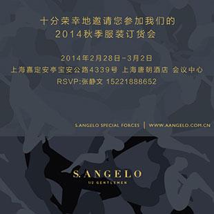 圣捷罗S.ANGELO 2014秋季服装订货会 诚邀您莅临