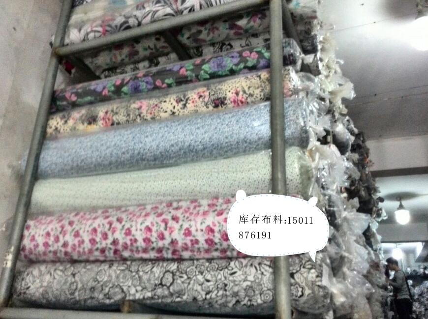 库存布料花布采购及供应库存面料布匹