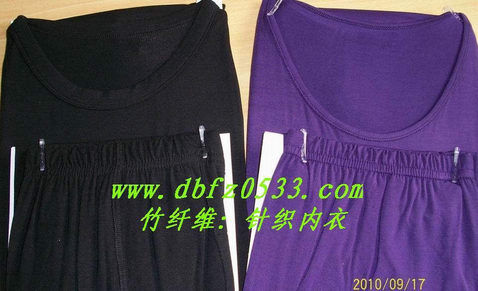 95%竹纖維:男女針織內衣