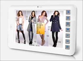 服裝訂貨會系統 富友PDA無線訂貨會 IPAD平板電腦無線訂貨會系統