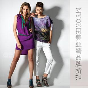 时尚女装品牌加盟,【环胜服饰】折扣女装加盟