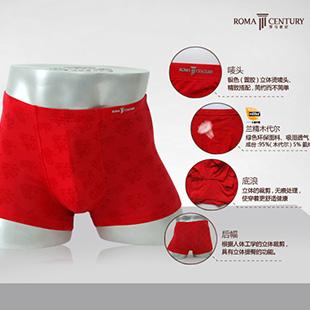 罗马世纪内裤|威德龙鼎尚-用意大利方式爱你