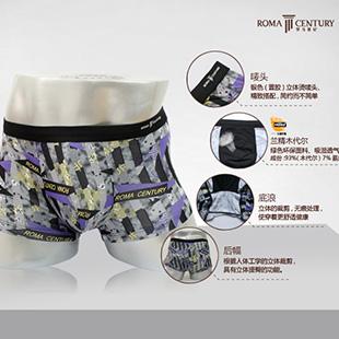 罗马世纪男士平角裤-舒适生活就选你