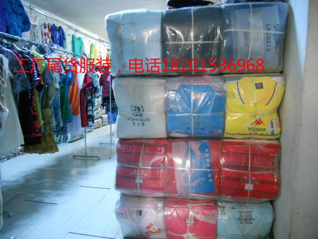 外貿庫存尾貨服裝批發,夏季全新上市,北京外貿童裝批發