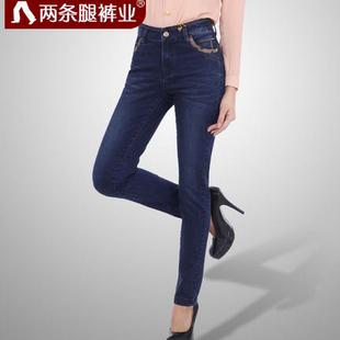 两条腿牛仔裤