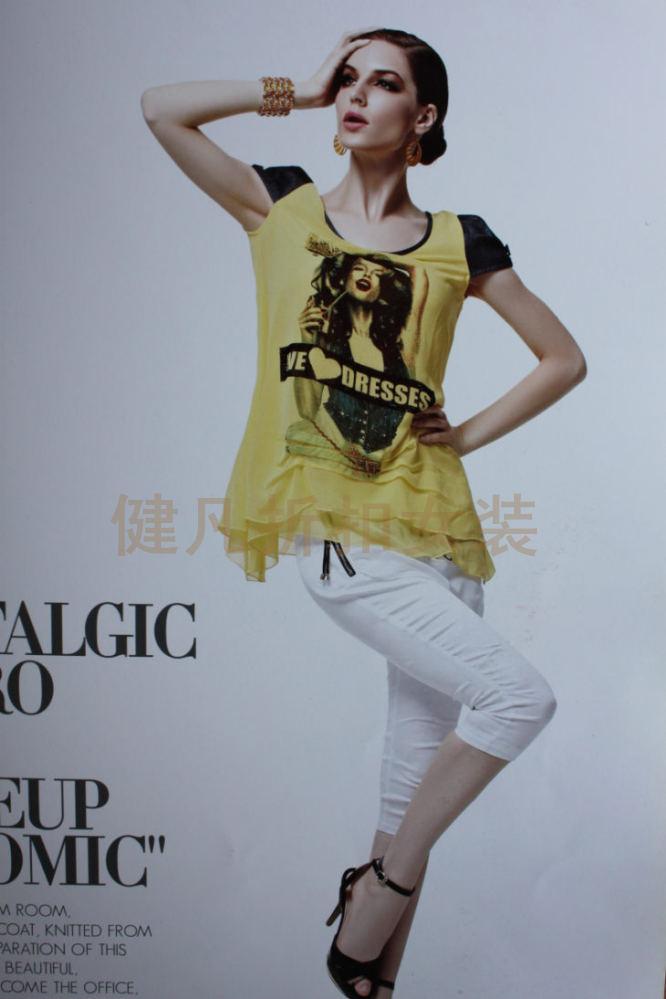 韓版女裝服裝貨源