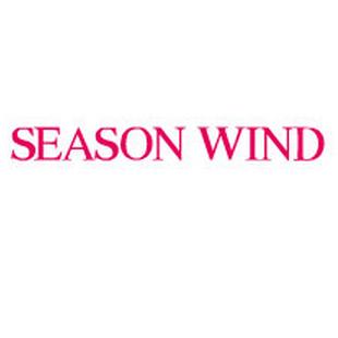 季候风简介季候风品牌介绍