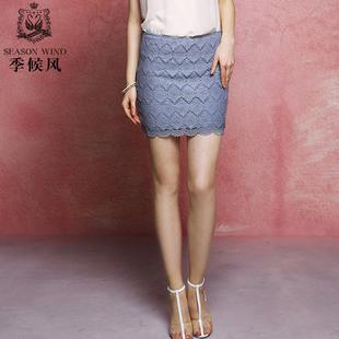 季候风裙装