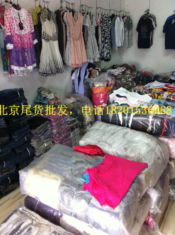 北京外贸工厂尾货,品牌库存服装,男女尾货批发,外贸童装尾货批发