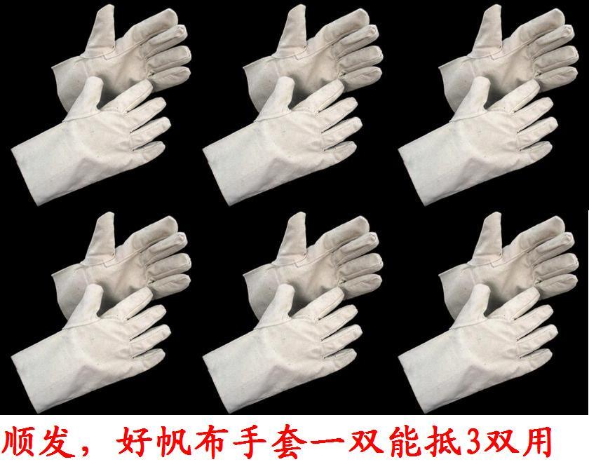 帆布手套,顺发手套总厂,高品质手套,全国发货