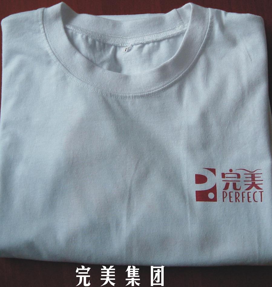 中山工作服廣告衫定做批發