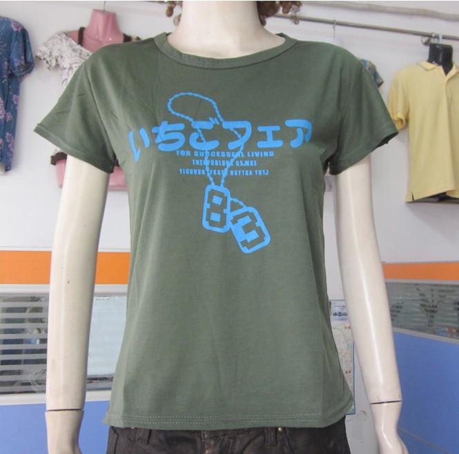 北京大紅門時尚女裝短袖T恤清倉時尚韓版便宜T恤批發