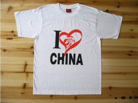 中山文化衫厂家,江门文化衫厂家,珠海文化衫厂家,佛山文化衫厂家