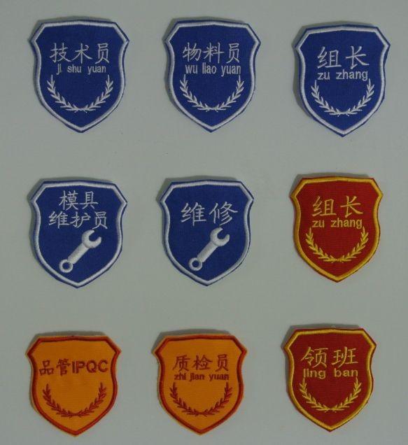 深圳工厂袖章定制管理QC臂章订做找龙岗紫光服饰