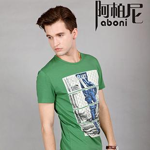 阿柏尼男装价格-发布于14年6月30日7点