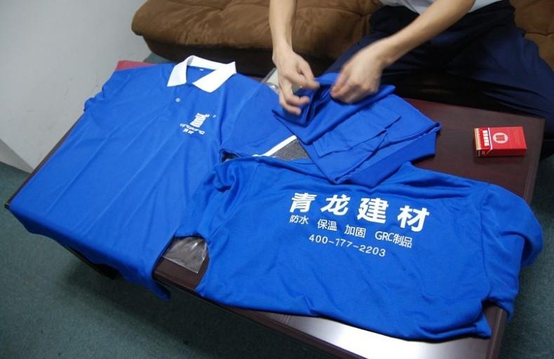 珠海服裝廠,珠海制衣廠,珠海工作服,珠海廣告衫,珠海文化衫