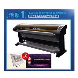北京领袖乾坤科技有限公司供应服装软件