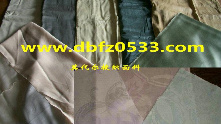 莫代尔:机织面料批发