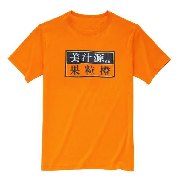 厦门订做广告衫厂家,厦门批发T恤工厂家,厦门t恤厂家直销