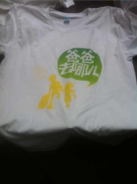 珠海纪念T恤定做批发