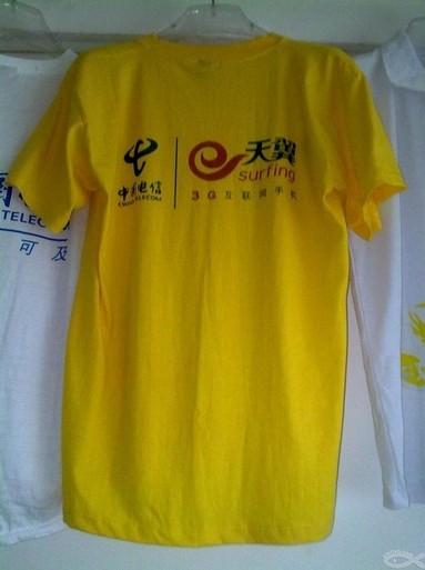 中山广告T恤定做批发