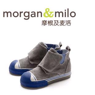 摩根及麦洛morgan  milo童鞋诚邀加盟