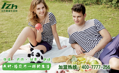 天竹竹纤维-给您不一样的生活