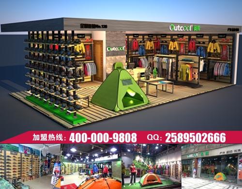 奥库户外运动综合店全国连锁品牌加盟,开店好商机