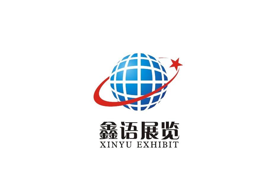 第43届俄罗斯国际轻工纺织博览会