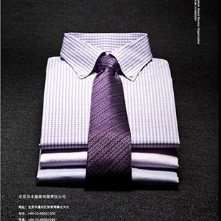五木服装招聘|加盟代理五木wumu