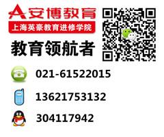 上海商业广告设计师培训,上海平面设计培训