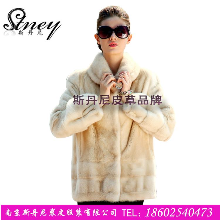 哪些皮草批发市场能买到便宜貂皮大衣?