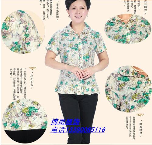 中老人短袖T恤十三行便宜的t-shirt沙河哪里批發