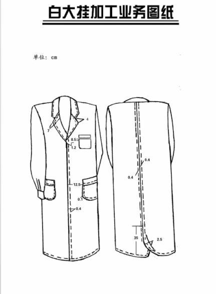 2014年外貿服裝訂單外發加工