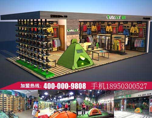 国内先进的户外运动产品一站式供应商,奥库户外运动超市加盟