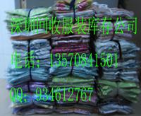 深圳回收服装收购服装