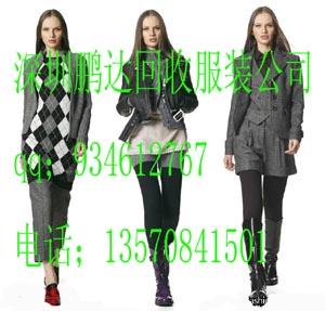 深圳回收服装回收服装