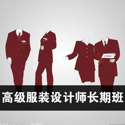 上海服裝制版服裝剪裁培訓