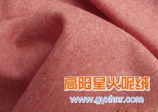 星火粗纺格子法兰绒套装/粉色法兰呢毛呢风衣时装面料