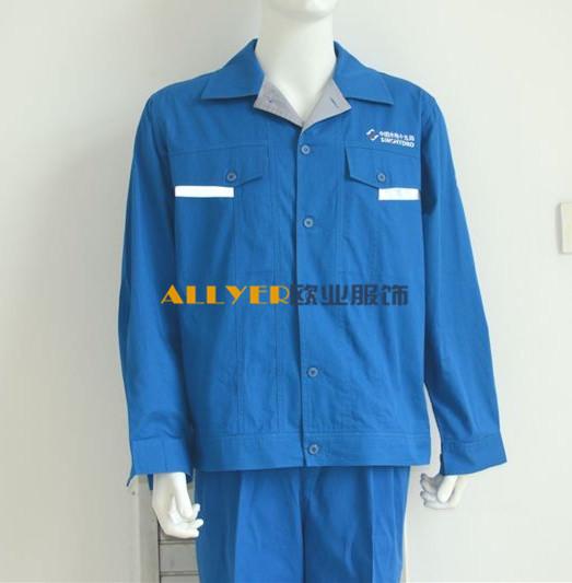 中铁中冶水电局工作服款式定做